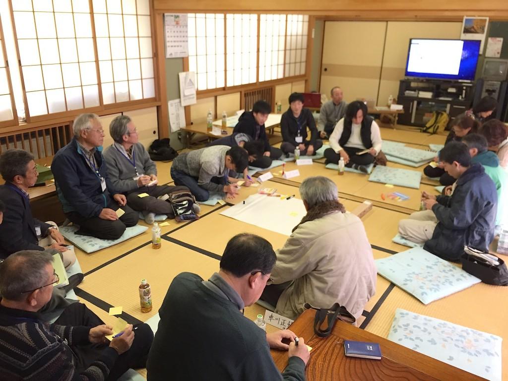茨木ほくちの会 コンセプト会議
