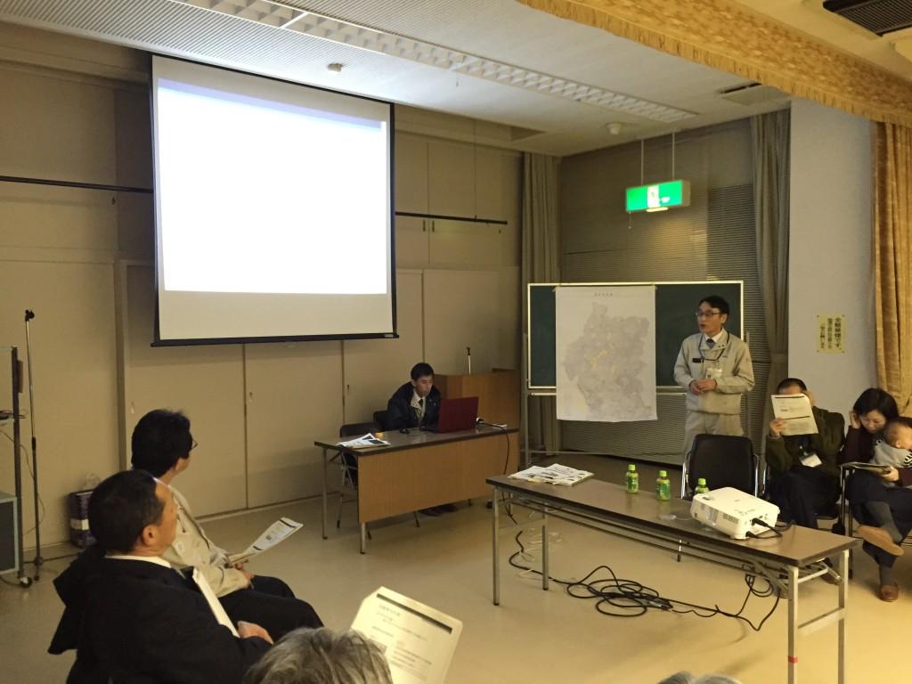 茨木市の計画についての発表